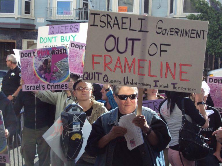 israel_out_of_frameline