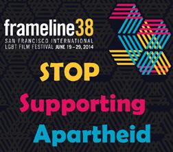 stop supporting apartheid sticker
